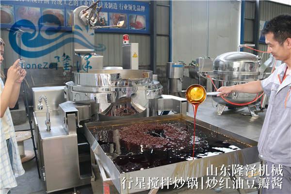 红油豆瓣酱炒锅15