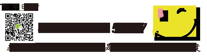 中央厨房专用炒菜机_中央厨房专用炒菜机价格_中央厨房专用炒菜机厂家_中央厨房专用炒菜机图片