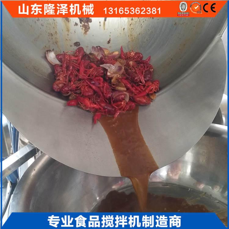 隆泽全自动大型多功能炒菜机 工厂食堂用炒菜机 易清洗示例图3