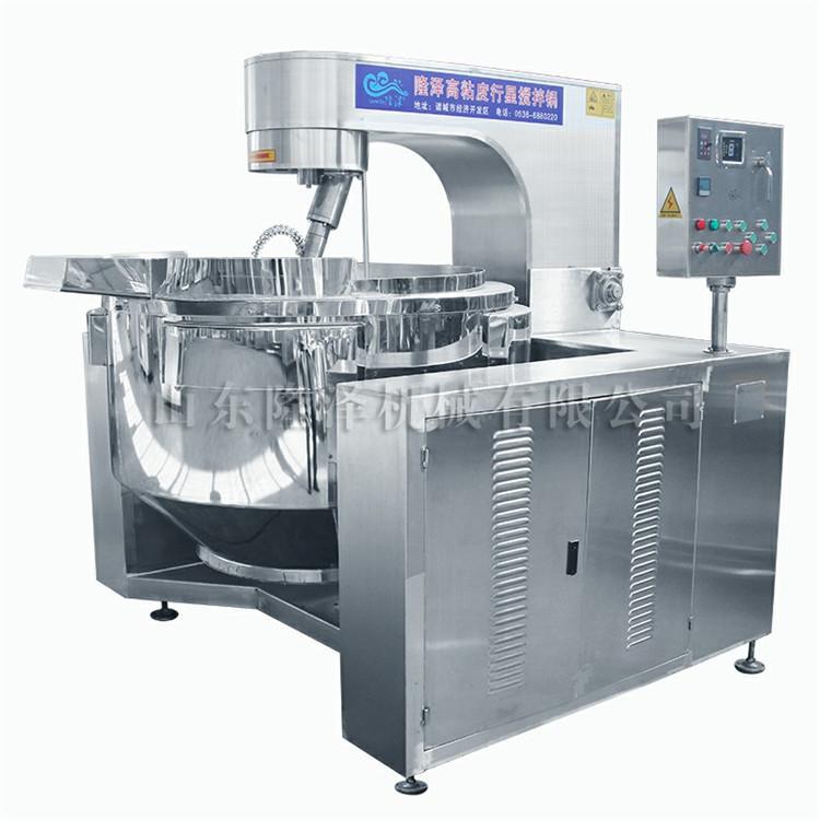 电磁加热自动炒菜机